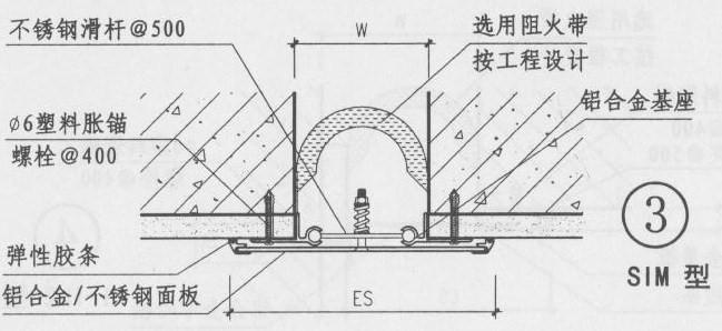 内墙变形缝图集3