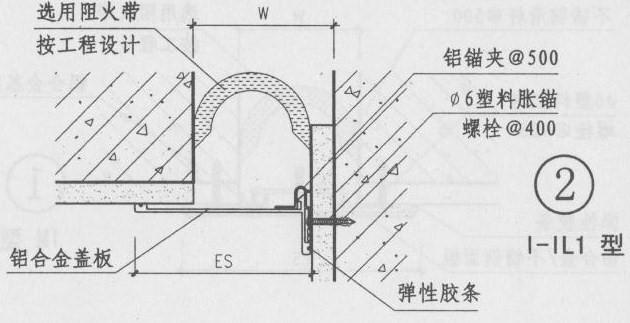 内墙变形缝图集6