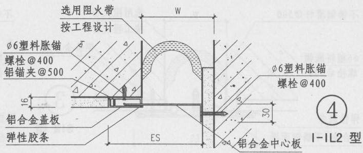 内墙变形缝图集8